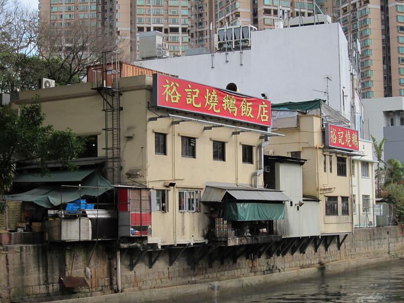 Yue Kee 裕記燒鵝飯店
