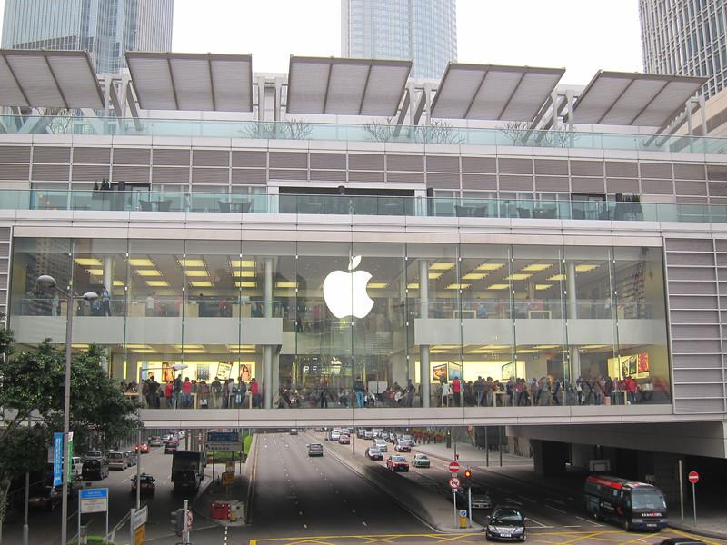 Apple Store IFC Mall