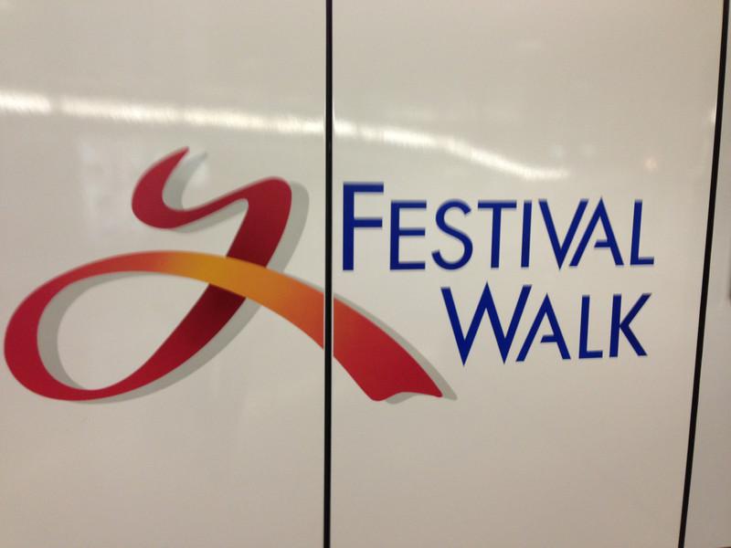 Apple Store Festival Walk Hong Kong