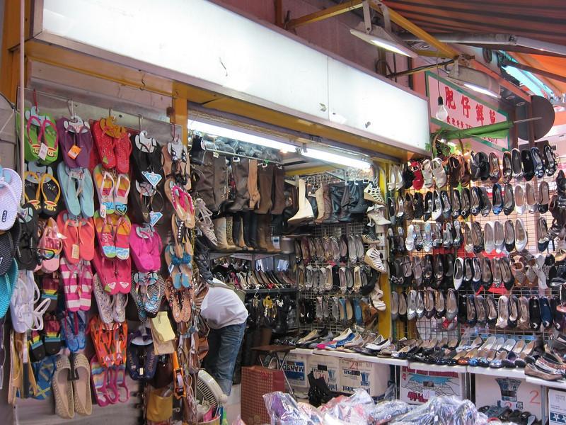 Cheap Boots at Hong Kong