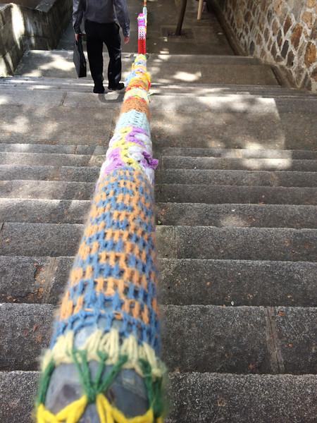 Sheung Wan Warm Handrails