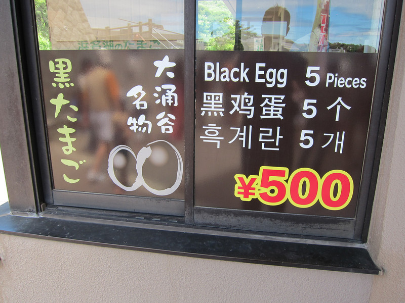 Black Eggs at Owakudani Hakone Japan
