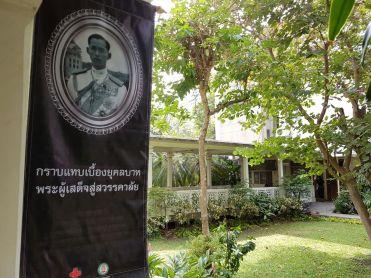 Chulalongkorn Memorial Hospital 4