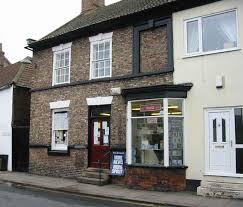 The Paper Shop, 5 Market Place, Snaith, DN14 9HE. Tel: 01405 860391