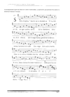 carte orgue 2014 07 Antienne Vierge