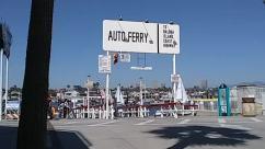 Person, Human, Light, Building, Transportation, Vehicle, Car, Automobile, Urban, Street, Waterfront, Social distancing, auto ferry fun zone balboa newport beach