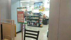 Shop, Chair, Furniture, Neck, Doctor, Face, Skin, Shelf, Surgeon, Pharmacy, Clinic, Grocery Store, Interior Design, Market, Supermarket