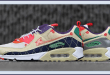 Nike Air Max 90 - CZ9078-784 - What The Vibes
