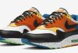 Nike Air Max 1 - Multi Mix - CZ8140-001 - Sneaker Forum
