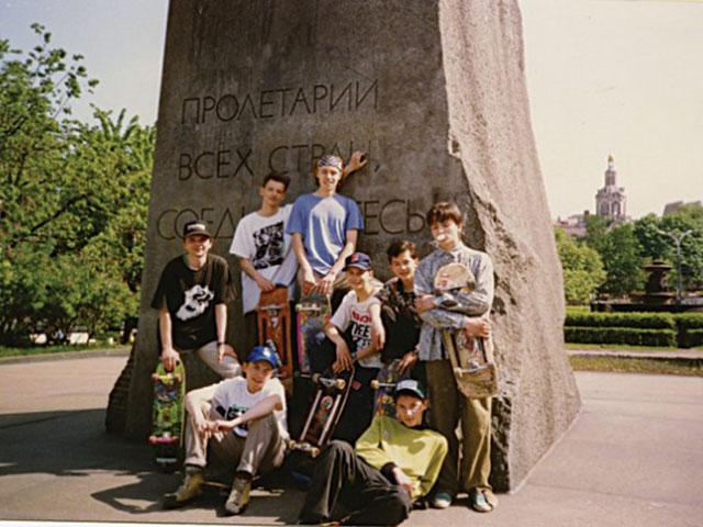 Orosz deszkások a 90-es évekből