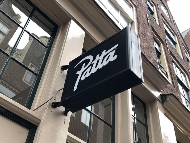 Amszterdami streetwear üzletek: Patta (Zeedijk 67)