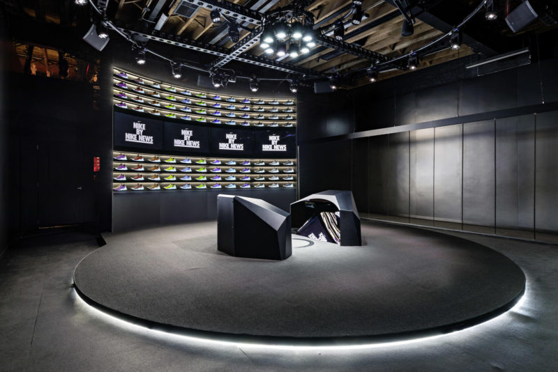 Nike by You Makers Experience