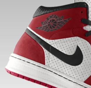 Nike ID Air Jordan 1 Design