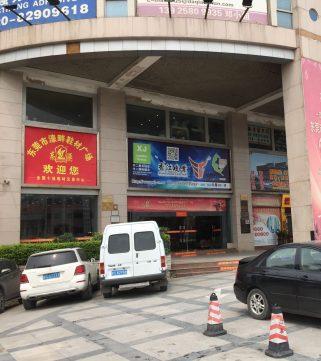 shoe material market