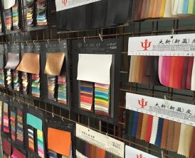 PU leather at the shoe material market
