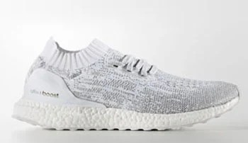 adidas Ultra Boost Uncaged White Reflective