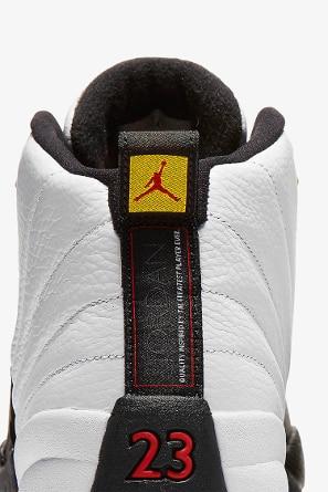 L'arrière de la Air Jordan XII