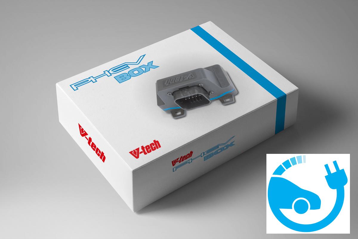 Mitsubishi Outlander PHEV Box – fully electric drive