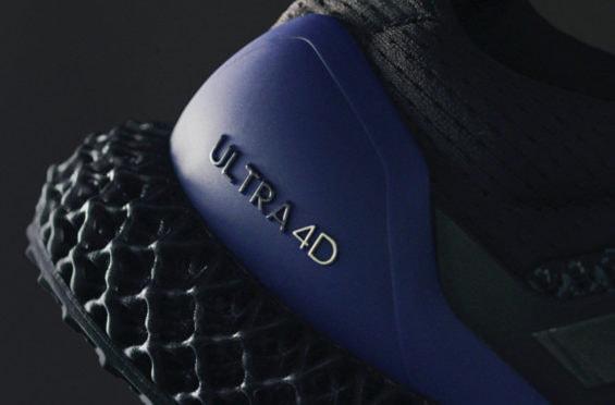 "Adidas Ultra 4D ""OG"""