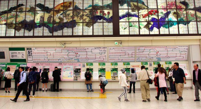 Métro - Tokyo