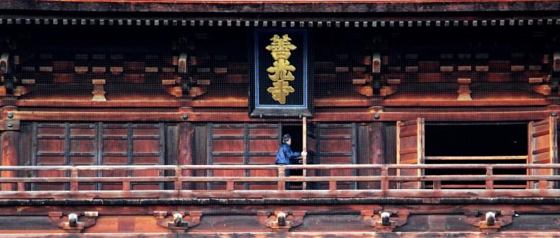 Temple de Nagano