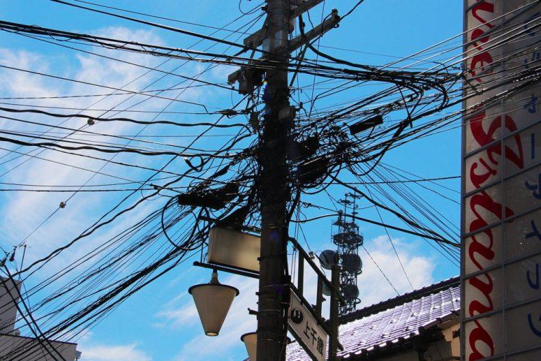 Fils électriques à Nagano