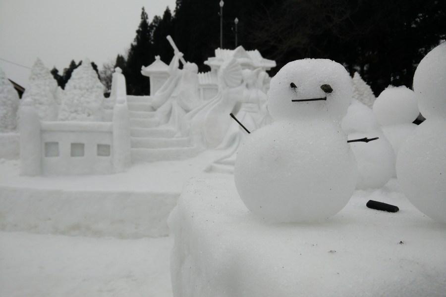 Peak Periods in Japan over Winter