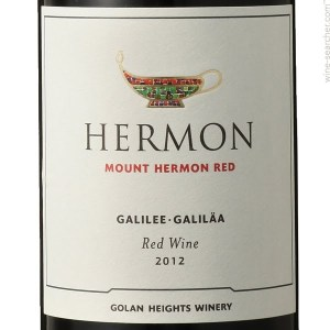 Mount Hermon Red Wine Label