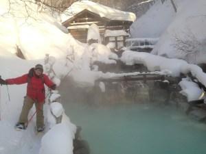 Zao Resort Big Outdoor Hot Spring dairotenburo 大露天風呂 蔵王