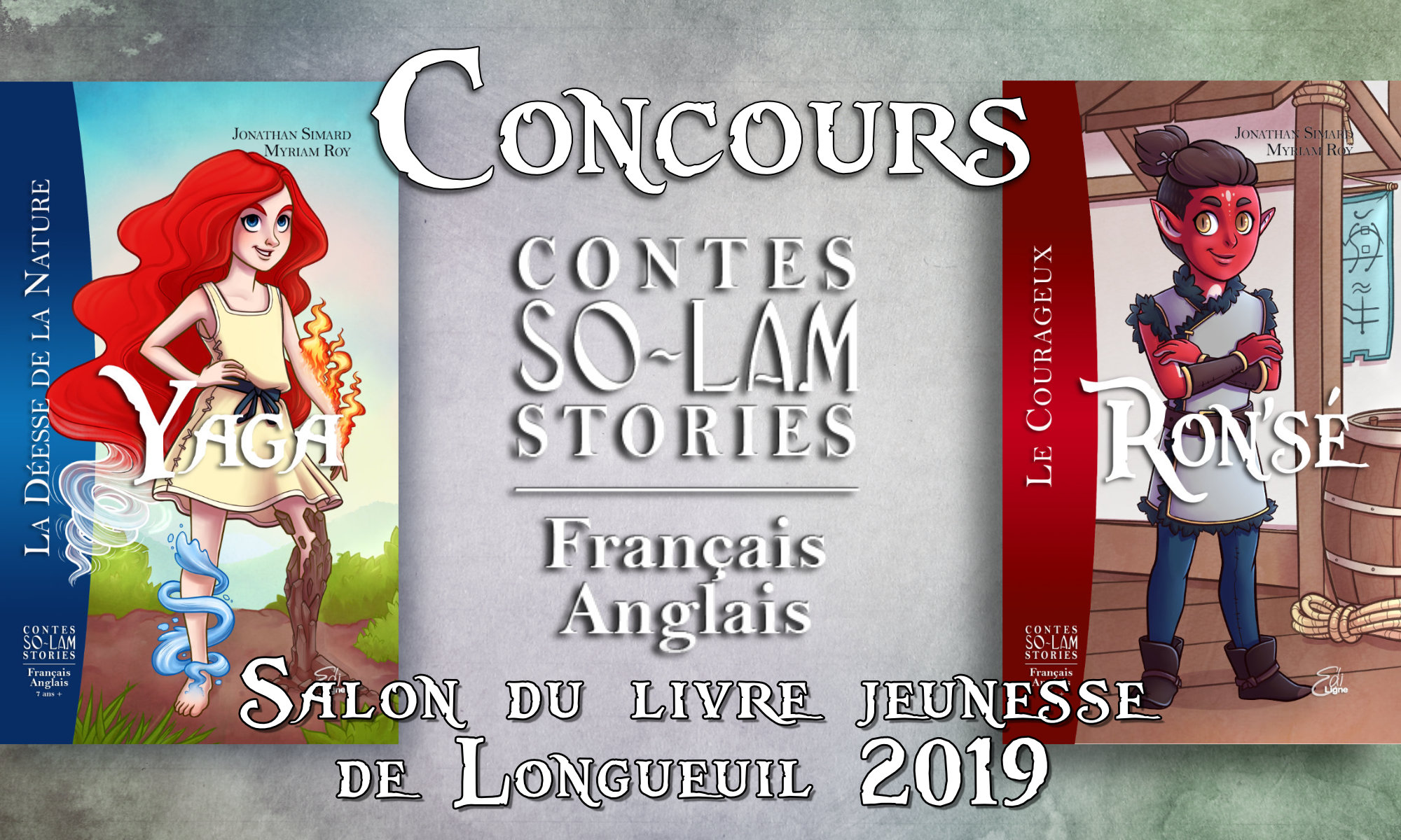 Concours Longueuil 2019