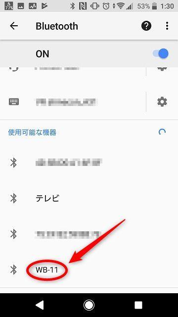 f:id:sora-no-color:20180203233513j:plain