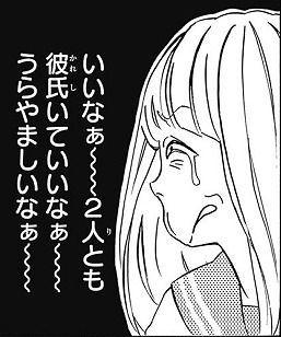 f:id:sora-no-color:20180617203211j:plain