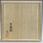 川瀬忍 青磁 鉢/SHINOBU KAWASE