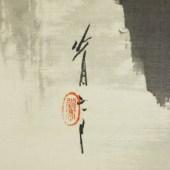渡辺省亭 白鷺図(鏑木清方鑑定箱)/Watanabe Seitei Heron