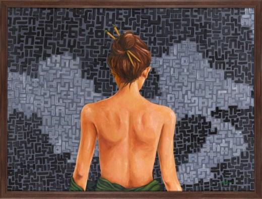 Sobia Shuaib - Anonymous 30x40 framed