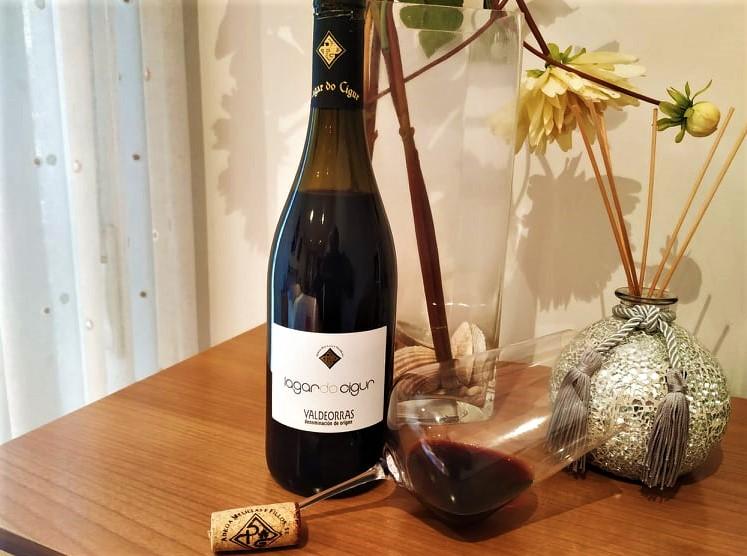 Cata Oficial de los Vinos de Valdeorras
