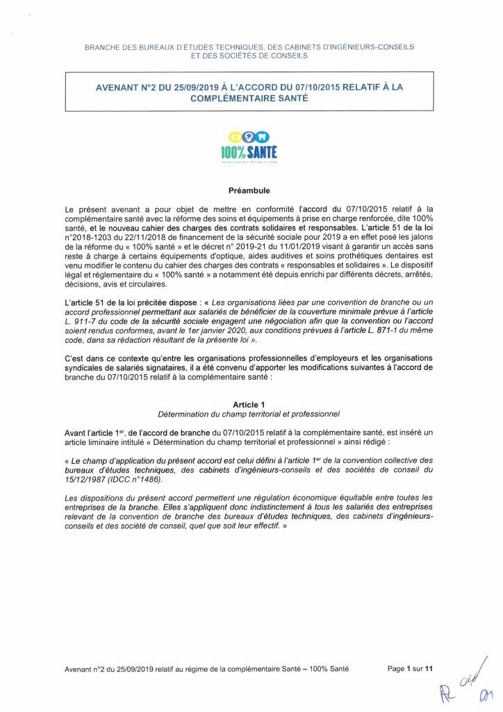 Avenant n°2 du 25/09/2019 à l'accord du 07/10/2015 relatif à la complémentaire santé