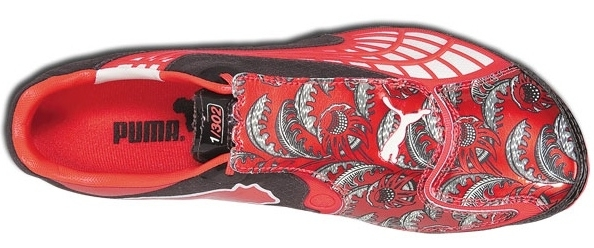 Puma V1.10 Kehinde Wiley Red Black