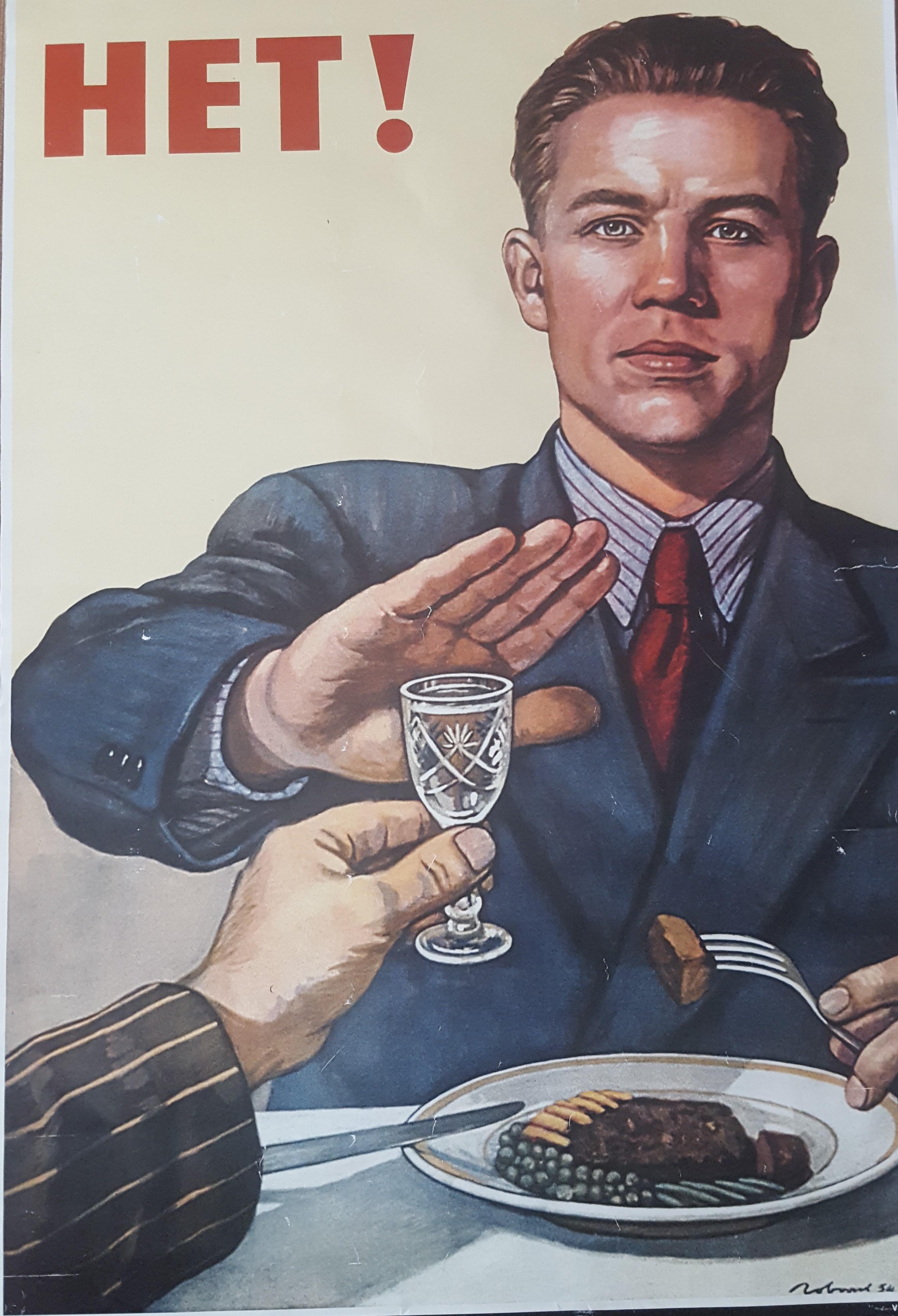 alcohol consumption? No thanks
