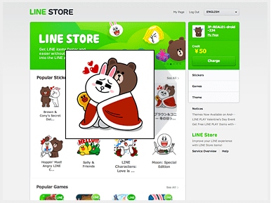 Line Sticker Guideline - Main Image