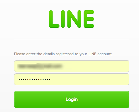 2 LINE Creator Web - create profile page - log in account