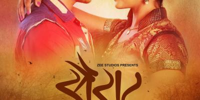 Why You Should Must Watch Sairat Movie?