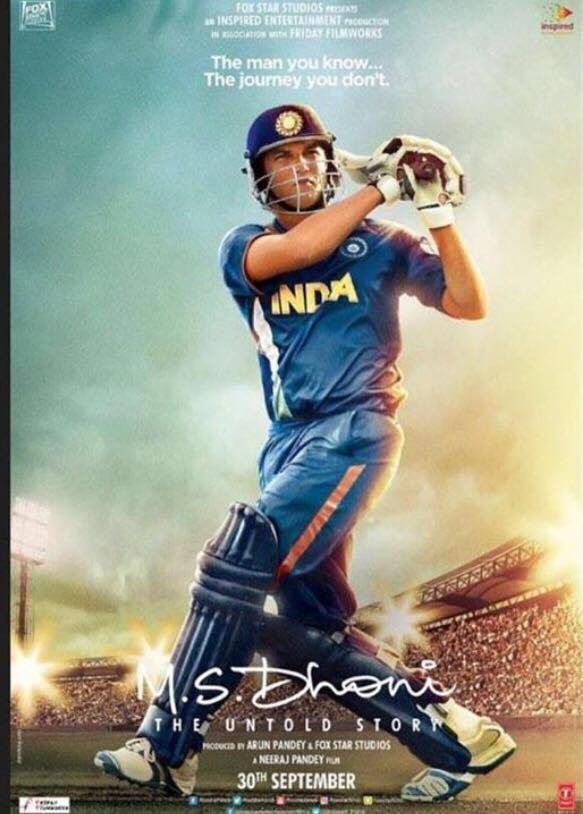 Trailer Of Dhoni Biopic Launched