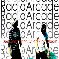 Radio Arcade Talks Their Aspirations And Band Dynamics - Exclusive Feature