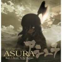 Notes from New Orleans Film Festival: Asura