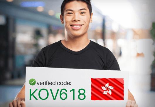 iHerb HK Promo Code