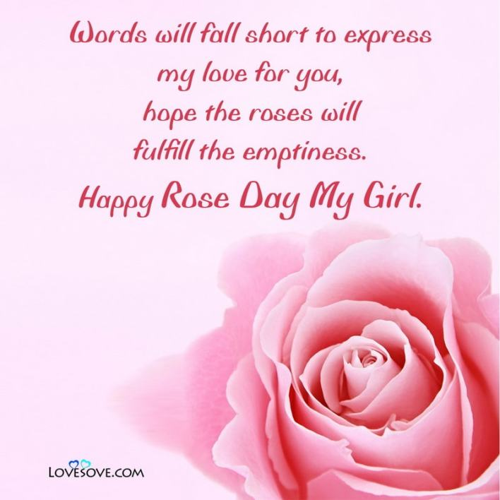 Rose Day Wishes For Boyfriend, Birthday Wishes With Rose, Rose Day Wishes For Friends, Rose Day Wishes For Husband, Rose Day Greetings, Rose Day Wishes For Best Friend, Rose Day Wishes Images, Rose Day Greeting Card,