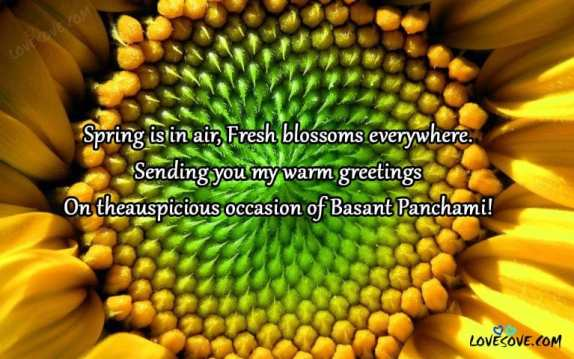 best wishes for basant panchami in hindi, happy basant panchami 2020 photo, happy basant panchami message, happy basant panchami quotes, Happy Basant panchami saraswati photo, happy basant panchami to all, happy basant panchami wallpaper 2020, happy basant panchami wishes, Happy basant panchmi, happy basant panchmi 2020, happy basant panchmi 2020 image, happy basant panchmi image, happy basant panchmi status, happy basant panchmi wishes, happy basanta panchami image, Happy Vasant Panchami 2019, Basant Paanchmi Wishes, Messages, Quotes, Images, Happy Basant Panchmi Wishes In English, basant panchami 2019 wishes, sms, greetings, images, quotes, whatsapp, facebook, messages, basant panchmi wishes for family & friends, basant panchmi wishes images for whatsapp status