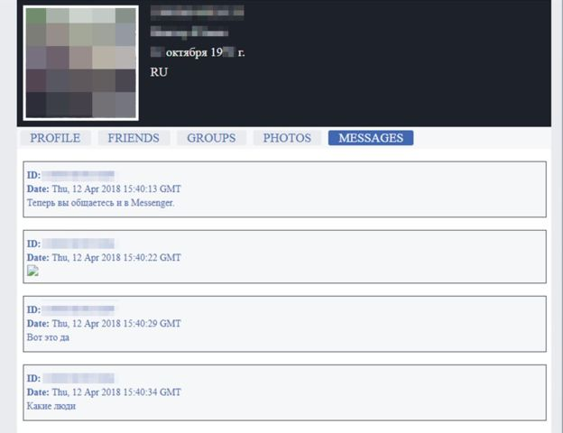 BBC Facebook data screenshot