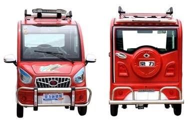 El Chang Li está equipado con una rueda de auxilio y sus baterías se pueden recargar con un transformador con un enchufe tradicional que se conecta a la red eléctrica hogareña